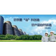 广东中海南联能源有限公司惠州分公司
