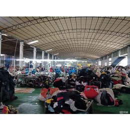 广州衣加衣环保科技有限公司介绍