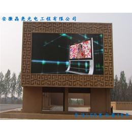 滁州led显示屏-安徽晶亮光电工程公司-室内led显示屏