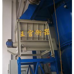 王宫衡器供应 螺旋给料机 螺旋输送机 流动型计量称重缩略图