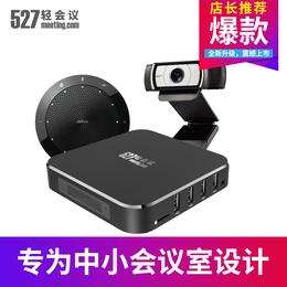 527轻会议P10分体机30平米内的小型会议室视频会议方案