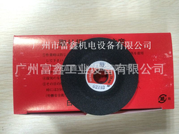 日本RESIBON威宝角磨片80 规格58_3_9.53