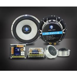 车载音响套装扬声器定制 套装喇叭 丝膜高音头