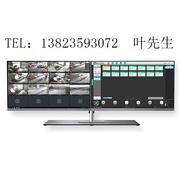 深圳市华天成科技有限公司