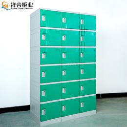 ABS塑料柜更衣柜储物柜办公家具定制等