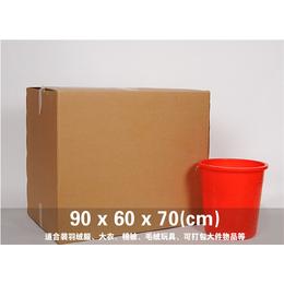 纸盒-礼品纸盒厂家-熊出没包装(推荐商家)缩略图