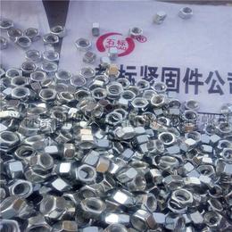 高强度镀锌螺母a高强度镀锌螺帽a高强度镀锌平安国际生产厂家