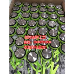 杯盖生产厂家 上海杯盖 【兰博吉宇工贸】(查看)