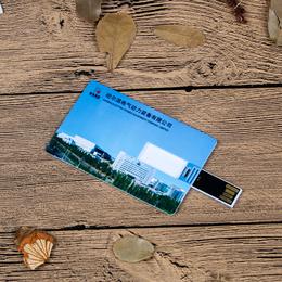 MIDU厂家直销卡片式优盘个性名片U盘商务礼品定制logo