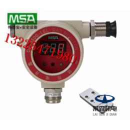 梅思安可燃气体探测控制器器可检测各种可燃性气体