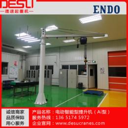 供应德速DESU电动平衡吊-伺服控制系统-精准组装功能