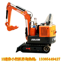 山鼎SD13S小型挖掘机 小型挖土机价格
