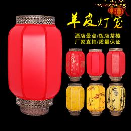 高档仿古羊皮灯笼户外春节室内外装饰灯笼 广告大红冬瓜形灯笼