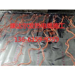 重庆康达尔地暖安装  重庆碳纤维地暖
