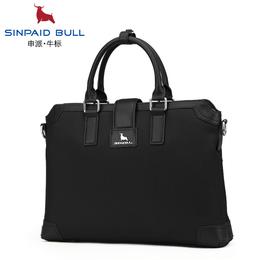 申派防盗手提包男商务 韩版防水男公文包时尚手提电脑包