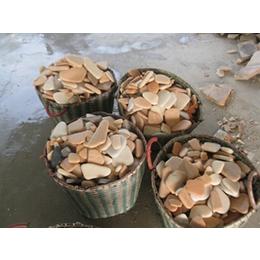 南阳红色彩石 园林石子厂家批发 暖色调为您带来好运和成功