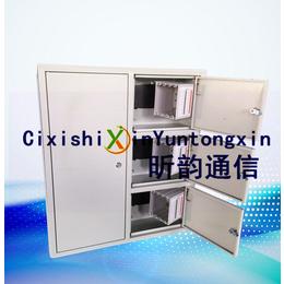 产生销售冷轧板材质48芯三网合一配线箱