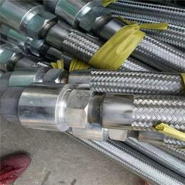 河北鑫鹏不锈钢软管供应内衬四氟金属软管dn15-dn800