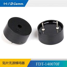 福鼎FD 厂家直销 压电无源插针蜂鸣器140070F 5V