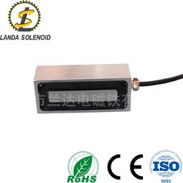 方形吸盘式电磁铁H105040 24V直流