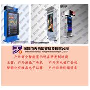 深圳市天佑宏业显示设备有限公司