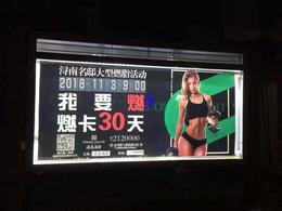 大勝傳媒-戶外廣告小區燈箱縮略圖