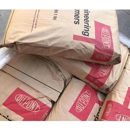 厂价供应杜邦SK605含脱模剂PBT台湾产
