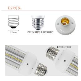 纯光控玉米灯 庭院灯LED光源 厂家直销小区物业专用
