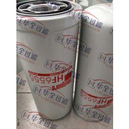华全弗列加HF6555液压滤芯