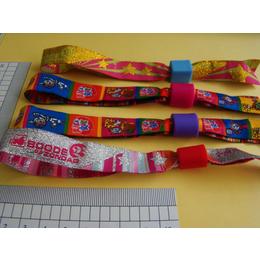 一次性身份识别织唛手腕带涤纶织布手带演唱会门票彩色布入场手环