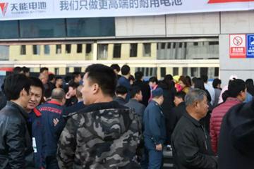 2018第15届格益中国(临沂)新能源汽车电动车及零部件展览会完美落幕