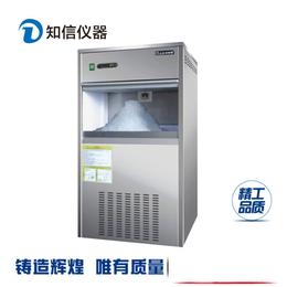 上海知信实验室雪花制冰机ZX-40X实验室碎冰机40公斤报价