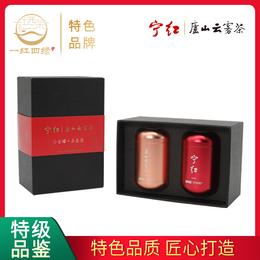 中国江西十大茗茶宁红红茶贡茶茶叶礼盒装高档特级绿茶庐山云雾茶