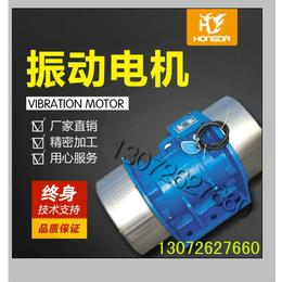 YJDX-75-6三相惯性振动电机