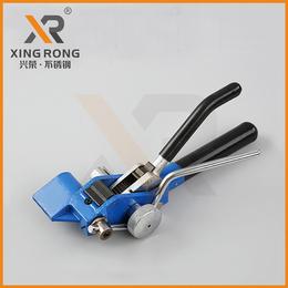 供应兴荣XR-LQA不锈钢扎带工具 不锈钢打包机 紧带机