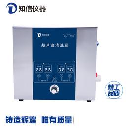 实验室超声波清洗机上海知信单频型ZX-3200DE清洗机