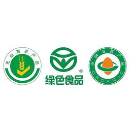 临智略(图) 农业有机食品认证机构 中山农业有机食品认证
