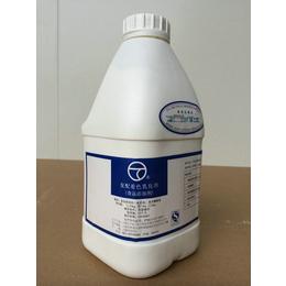 江沪液体白色素食用增白剂厂家直销牛奶白着色剂