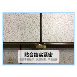 选西安陶瓷防静电地板-是选贵的还是选对的 -网络地板