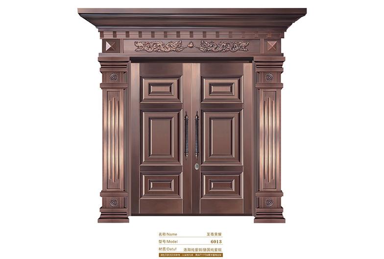 至尊荣耀 高端铜门