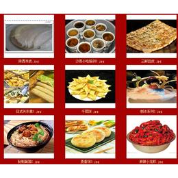 纸上烤鱼培训班|义乌烤鱼培训|五洲小吃培训品种多