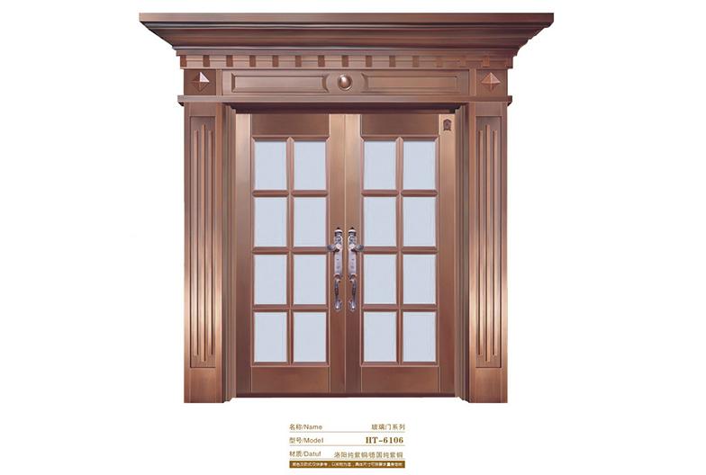 HT-6106牢固玻璃铜门