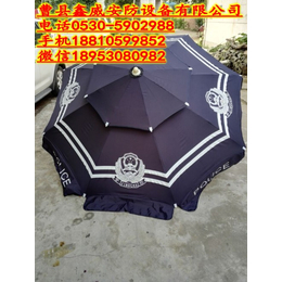 XW-ZYS双层防风jing用遮阳伞