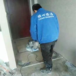 金溪家具清洁包含哪些服务