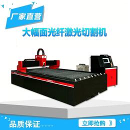 金属饰品激光切割机 激光切割机厂商