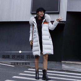 潮流女裝批發艾薇萱品牌折扣廠家直營女裝尾貨齊色齊碼縮略圖