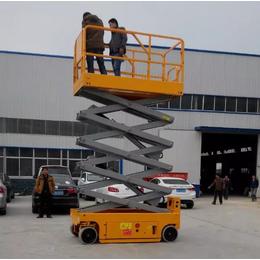 10米全自行走升降机直销供应 福州市新款管道维修举升机报价