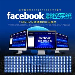 你的课(图)_Facebook优势_Facebook