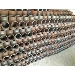 威海供应DN20碳钢等径无缝三通