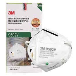 3M9501V防雾霾带呼吸阀口罩9502V骑行防尘透气口罩